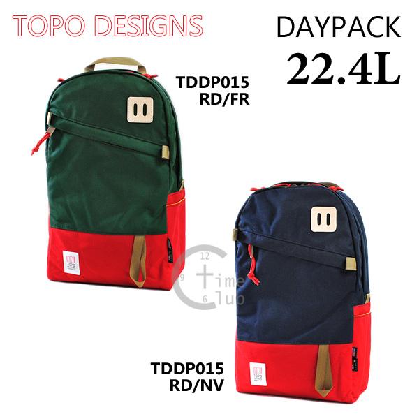 TOPO DESIGNS (トポ デザイン) バッグ DAYPACK 22.4L TDDP015 バックパック パソコン収納 リュック ネイビー フォレスト レッド アックスループ メンズ レディース 【送料無料(※北海道・沖縄は1,000円)】