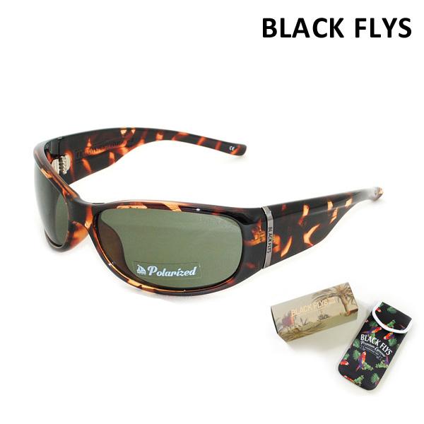 【国内正規品】ブラックフライ サングラス BF-1029-2950 FLY DIMENSION 2nd メンズ レディース UVカット 偏光レンズ BLACKFLYS BLACK FLYS【送料無料(※北海道・沖縄は1,000円)】