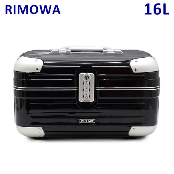 RIMOWA リモワ LIMBO BEAUTY CASE リンボ ビューティーケース 16L 881.38.50.0 ブラック TSAロック メイクケース メイクボックス 【送料無料(※北海道・沖縄は1,000円)】