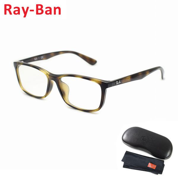 レイバン 眼鏡 フレーム のみ RayBan RX7102D-2012 フルフィット/アジアンフィット メンズ レディース Ray-Ban 正規品 【送料無料(※北海道・沖縄は1,000円)】