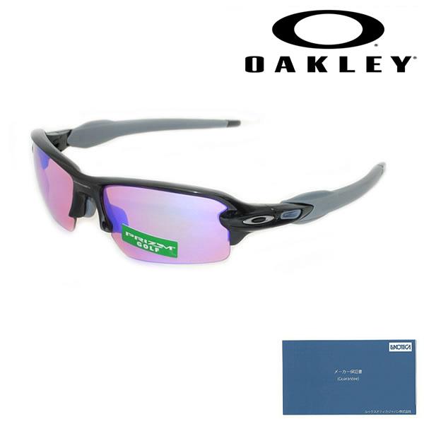 オークリー サングラス OO9271-05 OAKLEY FLAK 2.0 UVカット アジアンフィット 正規品 【送料無料(※北海道・沖縄は1,000円)】