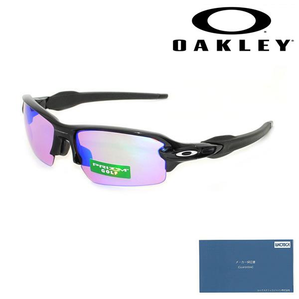 オークリー サングラス OO9271-09 OAKLEY FLAK 2.0 UVカット アジアンフィット 正規品 【送料無料(※北海道・沖縄は1,000円)】