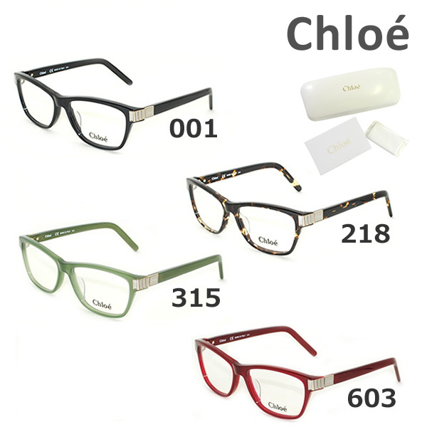 【国内正規品】 Chloe (クロエ) メガネ 眼鏡 フレーム のみ CE2655 001 218 315 603 レディース アジアンフィット 【送料無料(※北海道・沖縄は1,000円)】