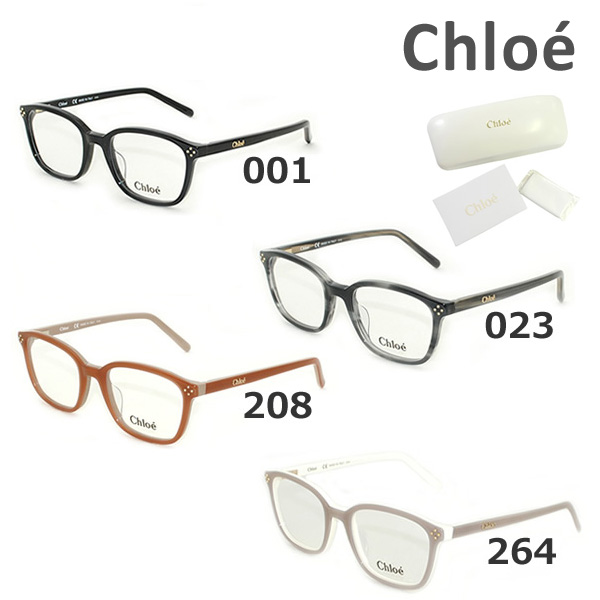 【国内正規品】 Chloe (クロエ) メガネ 眼鏡 フレーム のみ CE2667 001 023 208 264 レディース アジアンフィット 【送料無料(※北海道・沖縄は1,000円)】