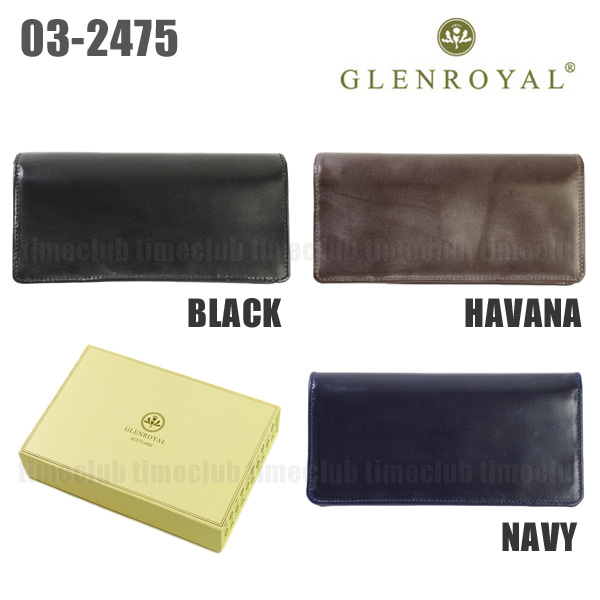 グレンロイヤル 財布 長財布 03-2475 BLACK HAVANA NAVY GLENROYAL 保存用ボックスあり ブライドル レザー メンズ 【送料無料(※北海道・沖縄は1,000円)】
