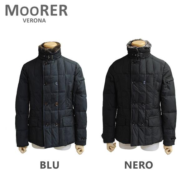 MOORER ムーレー ダウンコート SIRO KM NERO ブラック BLU ブルー ダウンジャケット メンズ 【送料無料(※北海道・沖縄は1,000円)】