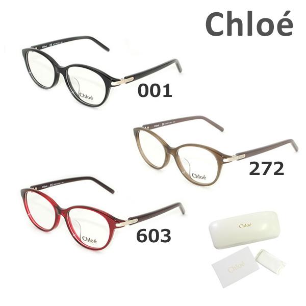 【国内正規品】 Chloe (クロエ) メガネ 眼鏡 フレーム のみ CE2682A 001 272 603 レディース アジアンフィット 【送料無料(※北海道・沖縄は1,000円)】