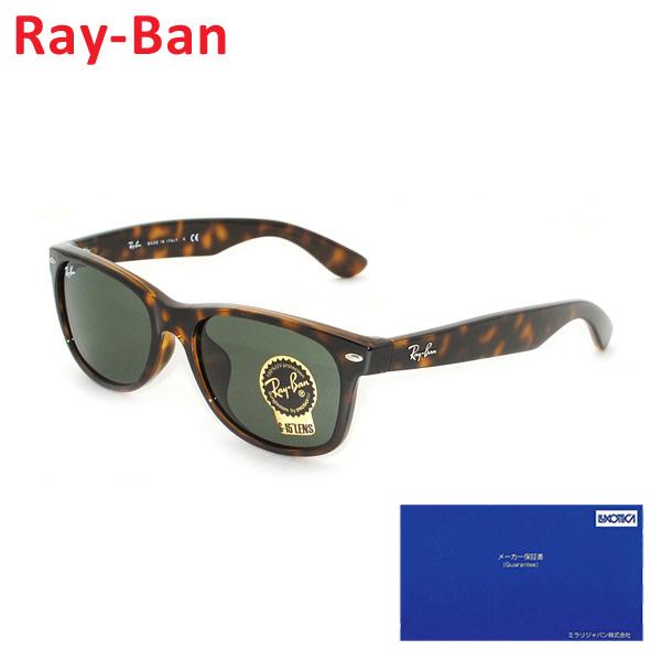 クーポン対象国内正規品RayBan Ray Banレイバンサングラス RB2132F 902L 55 NEW WAYFARER ニュー ウェイファーラー フルフィット メンズ レディース送料無料北海道・沖縄は1 000円n0yPwOm8vN