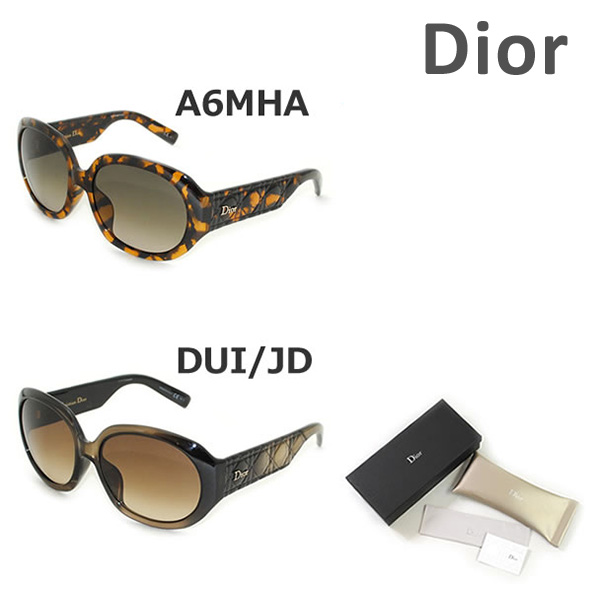 Dior (ディオール) サングラス MYDIOR1FN DUI/JD A6MHA アジアンフィット 正規品 レディース UVカット ブランド 【送料無料(※北海道・沖縄は1,000円)】