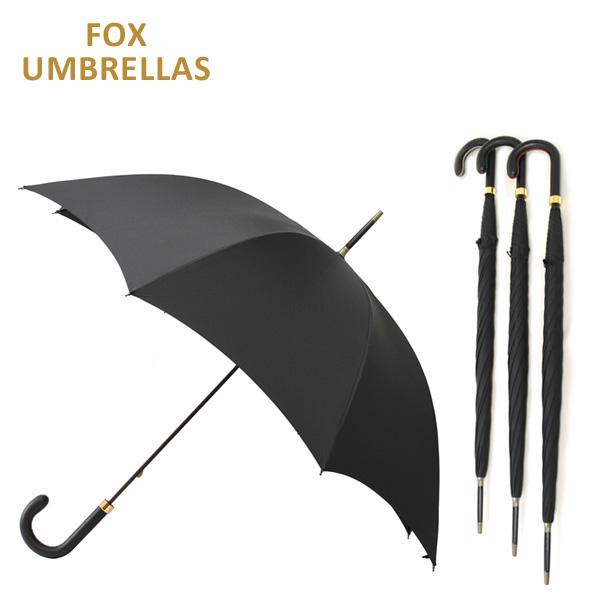 FOX UMBRELLAS (フォックスアンブレラ) 長傘 GT6 STITCH BK ブラック 雨具 ブランド傘 メンズ 【送料無料(※北海道・沖縄は1,000円)】