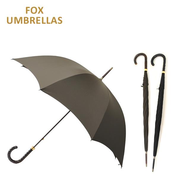 FOX UMBRELLAS (フォックスアンブレラ) 長傘 GT17 CUTTY WOOD ブラック ブラウン 雨具 ブランド傘 メンズ 【送料無料(※北海道・沖縄は1,000円)】