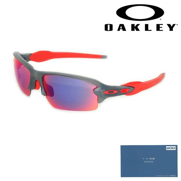 オークリー サングラス OO9271-03 OAKLEY FLAK 2.0 UVカット アジアンフィット 国内正規品 【送料無料(※北海道・沖縄は1,000円)】