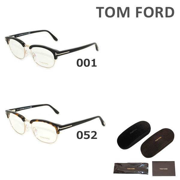 トムフォード メガネ 眼鏡 フレーム FT5458V 001 052 TOM FORD メンズ 正規品 TF5458【送料無料(※北海道・沖縄は1,000円)】