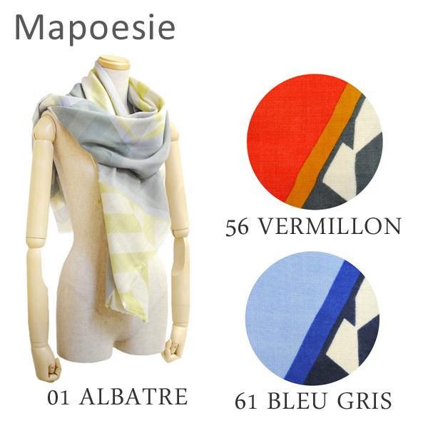 Mapoesie マポエジー ストール I-AVA 01 ALBATRE 56 VERMILLON 61 BLEU GRIS レディース スカーフ/マフラー【送料無料(※北海道・沖縄は1,000円)】