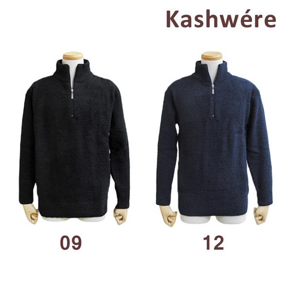 KASHWERE カシウエア J-4-01 ジャケット メンズ ハーフ ジップ Mens Half Zip カシウェア 2017 【送料無料(※北海道・沖縄は1,000円)】
