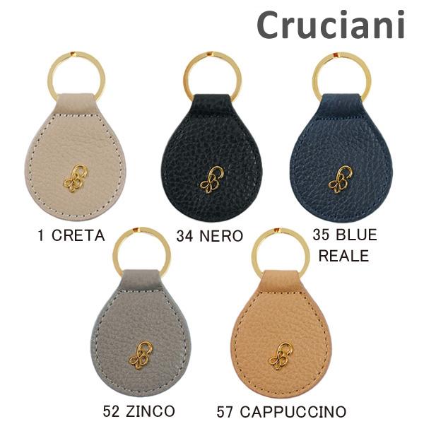CRUCIANI クルチアーニ キーホルダー AU20.605 1 34 35 52 57 キーリング キーケース レディース 2017AW