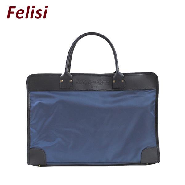 Felisi フェリージ ビジネスバッグ ブリーフケース 12/39-DS-0248 MARINO L.BLUE メンズ 【送料無料(※北海道・沖縄は1,000円)】