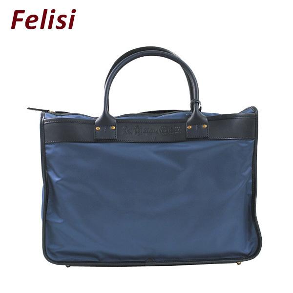 Felisi フェリージ ビジネスバッグ ブリーフケース 1731-DS-0248 MARINO L.BLUE メンズ 【送料無料(※北海道・沖縄は1,000円)】