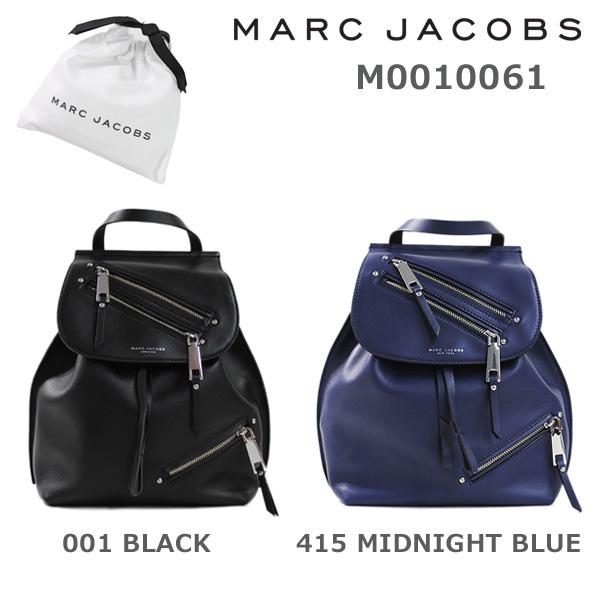 MARC JACOBS (マークジェイコブス) リュック M0010061 001 BLACK 415 MIDNIGHT BLUE バックパック バッグ レディース 【送料無料(※北海道・沖縄は1,000円)】