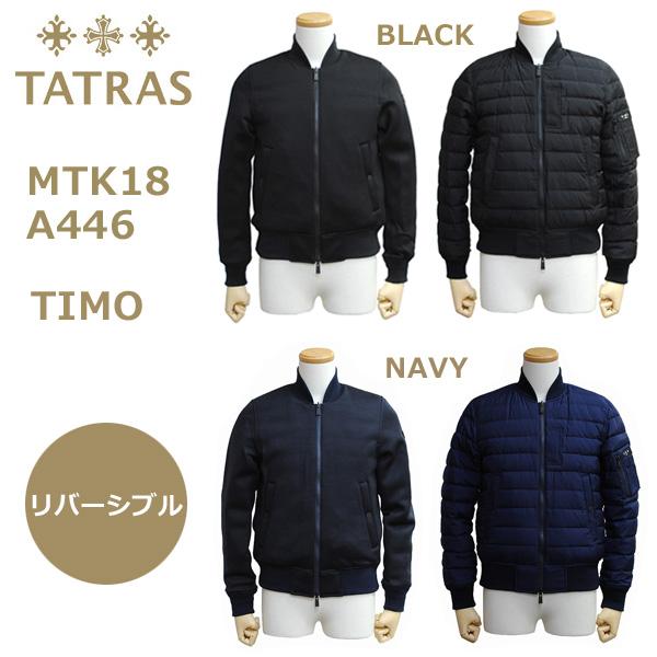 TATRAS (タトラス) ダウン メンズ MTK18A446 TIMO ダウンジャケット MA-1 MA1 BLACK ブラック NAVY ネイビー 【送料無料(※北海道・沖縄は1,000円)】