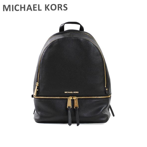 マイケルコース リュック MICHAEL KORS 30S5GEZB3L 001 BLACK レザー レディース バックパック バッグ 【送料無料(※北海道・沖縄は1,000円)】