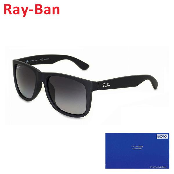 【クーポン対象】 【国内正規品】 RayBan Ray-Ban (レイバン) サングラス JUSTIN ジャスティン RB4165F-622/T3-55 54サイズ フルフィットモデル メンズ レディース 偏光レンズ UVカット 【送料無料(※北海道・沖縄は1,000円)】