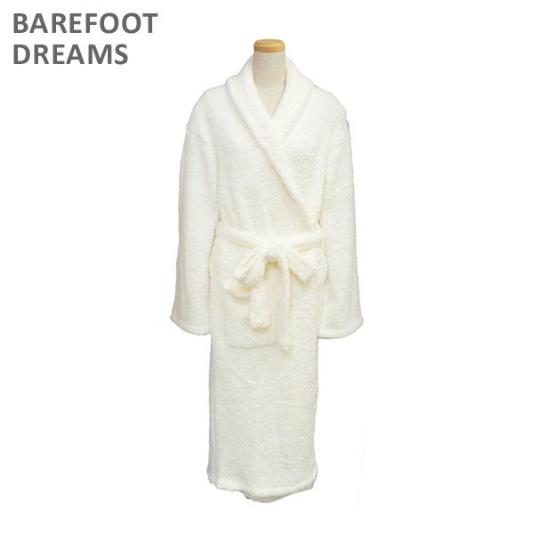ベアフットドリームス バスローブ B509-103 PEARL CozyChic Adult Robe ガウン レディース BAREFOOT DREAMS 【送料無料(※北海道・沖縄は1,000円)】