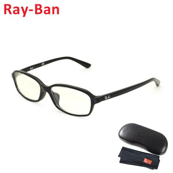 レイバン 眼鏡 フレーム のみ RayBan RX5293D-2000 フルフィット/アジアンフィット メンズ レディース Ray-Ban 正規品 【送料無料(※北海道・沖縄は1,000円)】
