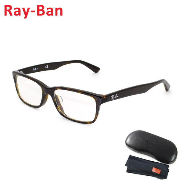 レイバン 眼鏡 フレーム のみ RayBan RX5296D-2012 フルフィット/アジアンフィット メンズ レディース Ray-Ban 正規品 【送料無料(※北海道・沖縄は1,000円)】