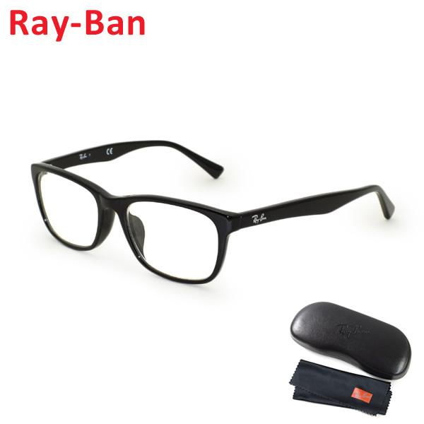 レイバン 眼鏡 フレーム のみ RayBan RX5315D-2000 フルフィット/アジアンフィット メンズ レディース Ray-Ban 正規品 【送料無料(※北海道・沖縄は1,000円)】