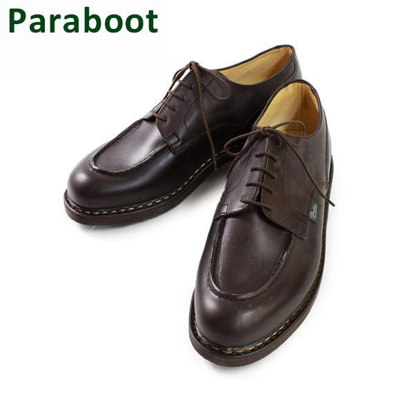 パラブーツ メンズ ビジネス シューズ 靴 Paraboot パラブーツ シャンボード ブラウン 710707 7107 07 Paraboot CHAMBORD CAFE メンズ ビジネス シューズ 靴 【送料無料(※北海道・沖縄は配送不可)】