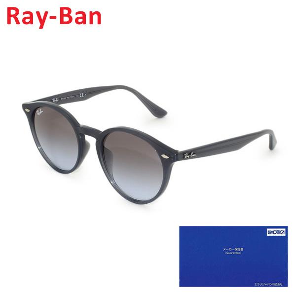 【国内正規品】 RayBan Ray-Ban (レイバン) サングラス RB2180F 623094 49 51サイズ フルフィット メンズ レディース 【送料無料(※北海道・沖縄は1,000円)】