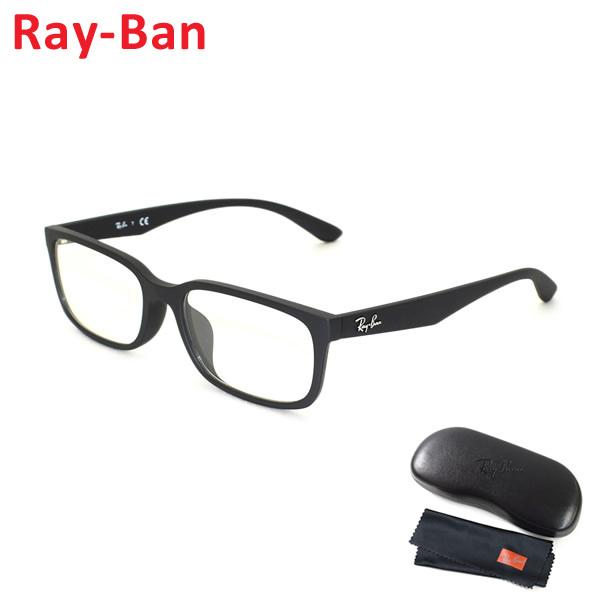 レイバン 眼鏡 フレーム のみ RayBan RX7123D-5196 フルフィット/アジアンフィット メンズ レディース Ray-Ban 正規品 【送料無料(※北海道・沖縄は1,000円)】