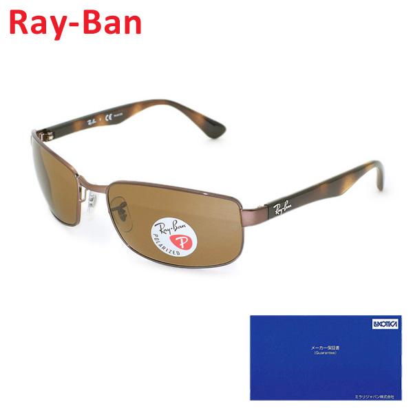 【クーポン対象】 【国内正規品】 RayBan Ray-Ban (レイバン) サングラス RB3478-014/57 60サイズ メンズ 偏光レンズ UVカット 【送料無料(※北海道・沖縄は1,000円)】