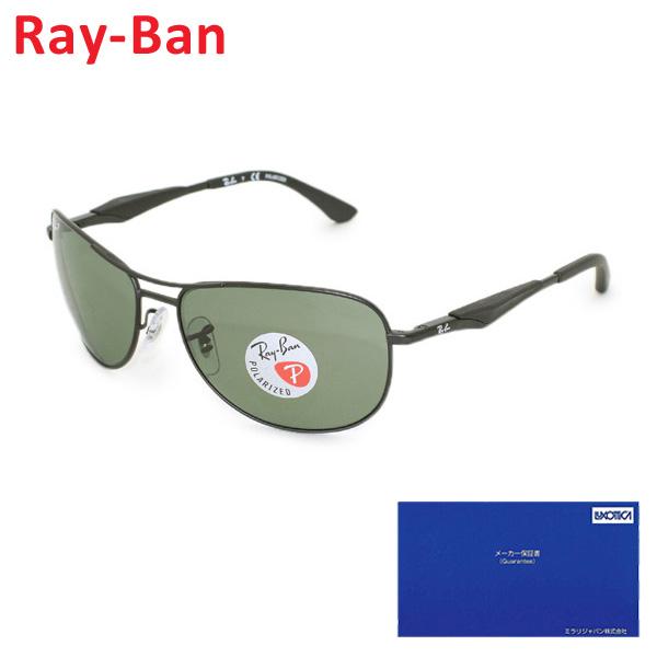 【国内正規品】 RayBan Ray-Ban (レイバン) サングラス RB3519-006/9A 59サイズ メンズ 偏光レンズ UVカット 【送料無料(※北海道・沖縄は1,000円)】