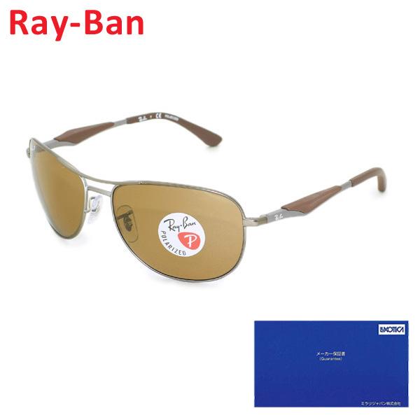 【国内正規品】 RayBan Ray-Ban (レイバン) サングラス RB3519-029/83 59サイズ メンズ 偏光レンズ UVカット 【送料無料(※北海道・沖縄は1,000円)】