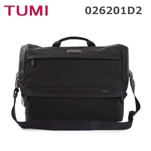 TUMI メッセンジャーバッグ トゥミ 026201D2 ショルダーバッグ ブラック 黒 メンズ Messenger 18SS 【送料無料(※北海道・沖縄は1,000円)】