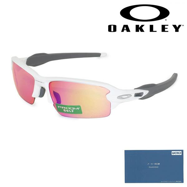 オークリー サングラス OO9271-10 OAKLEY FLAK 2.0 UVカット アジアンフィット 正規品 【送料無料(※北海道・沖縄は1,000円)】