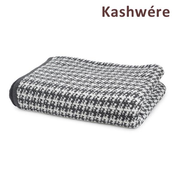 カシウエア ブランケット QB-31-832 Queen Houndstooth Blankets KASHWERE カシウェア 2018 【送料無料(※北海道・沖縄は1,000円)】