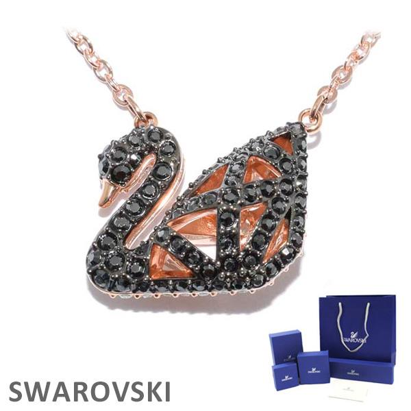 SWAROVSKI スワロフスキー ペンダント ネックレス 5281275 FACET SWAN リバーシブル アクセサリー レディース 【送料無料(※北海道・沖縄は1,000円)】