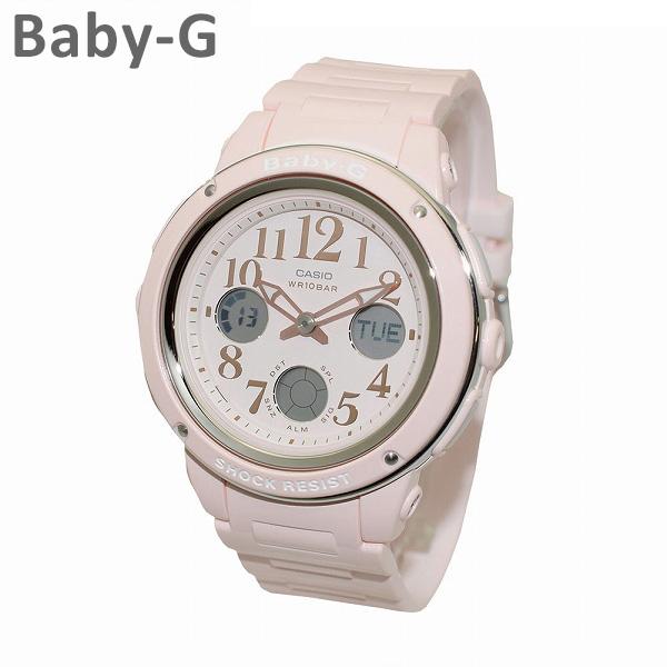【国内正規品】 CASIO(カシオ) Baby-G(ベビーG) BGA-150EF-4BJF 時計 腕時計 【送料無料(※北海道・沖縄は1,000円)】
