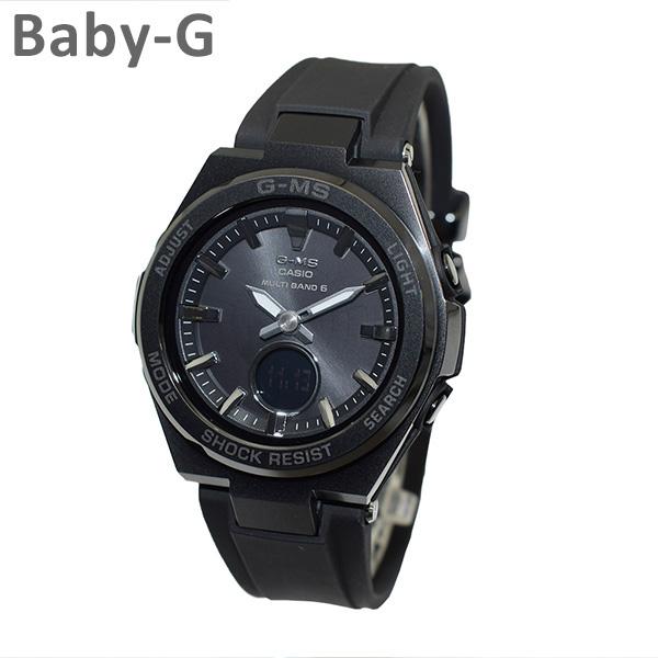 【国内正規品】 CASIO(カシオ) Baby-G(ベビーG) MSG-W200G-1A2JF 時計 腕時計 【送料無料(※北海道・沖縄は1,000円)】