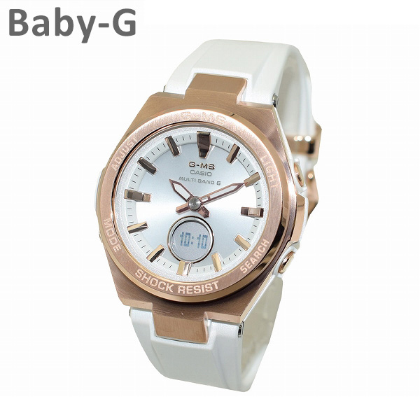 【国内正規品】 CASIO(カシオ) Baby-G(ベビーG) MSG-W200G-7AJF 時計 腕時計 【送料無料(※北海道・沖縄は1,000円)】