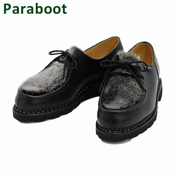 無料配達 パラブーツ ミカエル ブラック シューズ 150217 靴 メンズ Paraboot MICHAEL NOIR メンズ ビジネス シューズ 靴【送料無料(※北海道・沖縄は1,000円)】, すこやか仙人堂:e2a33132 --- phcontabil.com.br
