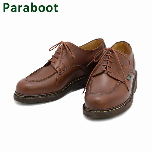 パラブーツ シャンボード ブラウン 710708 7107 08 Paraboot CHAMBORD MARRON メンズ ビジネス シューズ 靴 【送料無料(※北海道・沖縄は1,000円)】