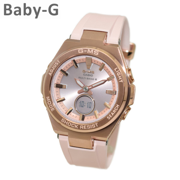 【国内正規品】 CASIO(カシオ) Baby-G(ベビーG) MSG-W200G-4AJF 時計 腕時計 【送料無料(※北海道・沖縄は1,000円)】