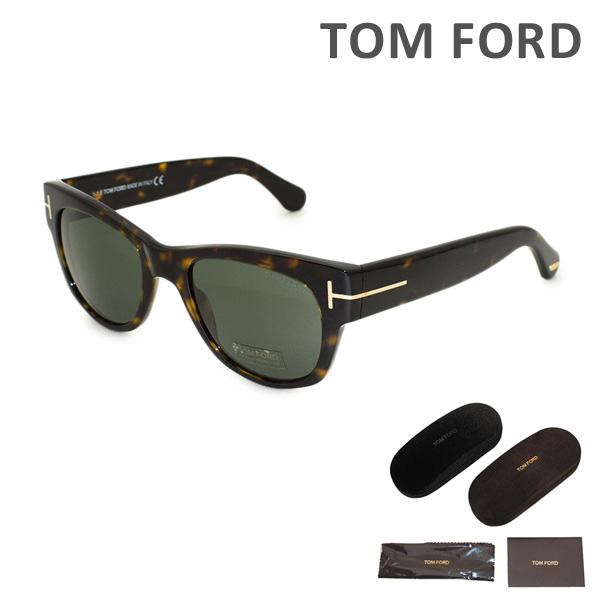 トムフォード サングラス TF058-52N P500L TOM FORD メンズ グローバルモデル 正規品 TF58【送料無料(※北海道・沖縄は1,000円)】