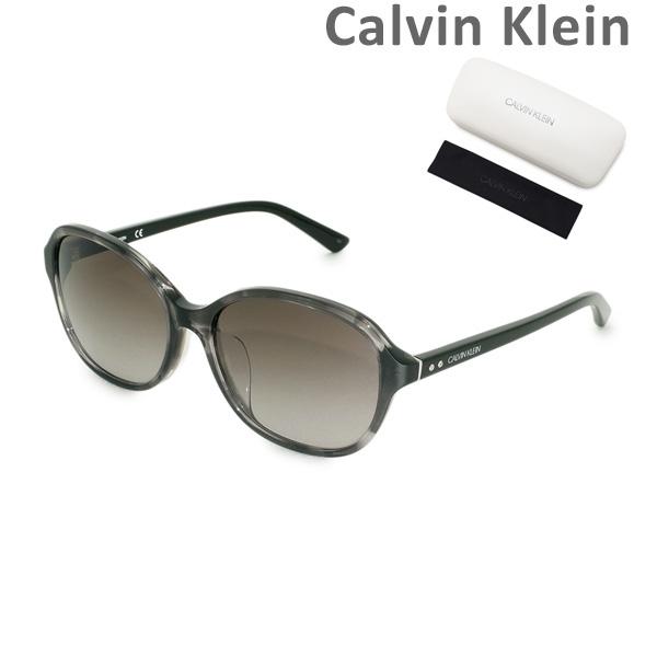 2019年新作【国内正規品】 Calvin Klein(カルバンクライン) サングラス CK18522SA-025 アジアンフィット メンズ レディース UVカット【送料無料(※北海道・沖縄は1,000円)】