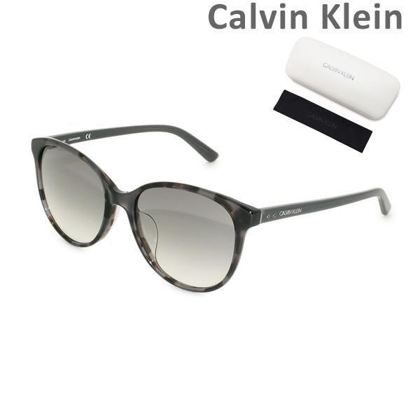2019年新作【国内正規品】 Calvin Klein(カルバンクライン) サングラス CK18523SA-022 アジアンフィット メンズ レディース UVカット【送料無料(※北海道・沖縄は1,000円)】