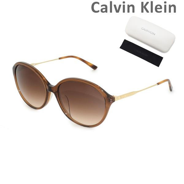2019年新作【国内正規品】 Calvin Klein(カルバンクライン) サングラス CK18710SA-210 アジアンフィット メンズ レディース UVカット【送料無料(※北海道・沖縄は1,000円)】